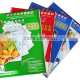 260g A4/A6/A3 glossy photo paper ,260g crystal photo paper,260g silky photo paper