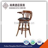 New model wood step bar stool chair