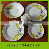 Fine porcelain ceramic tableware set tableware set for hotel and restaurant                                                                         Quality Choice