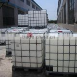 Antistatic agent SN, 86443-82-5 Dimethyl octadecyl hedroxy ethyl ammonium nitrate