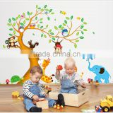 2016 New Wall Sticker PVC Cute Children Cartoons Animal Tree Home Decal Removable wall vinyl