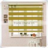 high quality new style anti static waterproof zebra blind roller blinds shutter