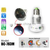 Mirror HD720P WiFi light bulb camera with White Light output and Remote Control+ Wireless alarm sensors (Optional)