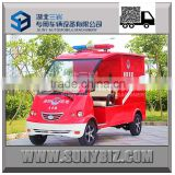 high quality! small two seat electric fire pumper