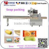 BY-250 Automatic Packing Machine For Washing Soap/toilet soap/fancy soap/perfumed soap savon 0086-18321225863