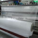 HDPE Plant insect net,butterfly net