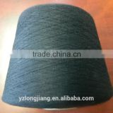 20S 30S Spun yarn for polyester for knitting20S 30S Spun yarn for polyester for knitting