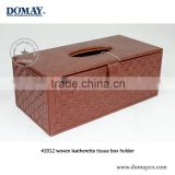 Home decorative woven Leatherette Tissue Box holder, PU napkin holder for banquet, home, hotel,Car