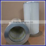 Low resistance polyester fiber materials air separator element