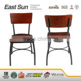 Factory outlets bentwood relax restaurant metal and wood combination chair