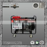 20kva brushless ac three phase output type gasoline generator set, magnetic generator free energy