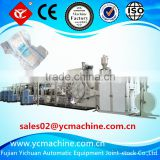 2014 New baby diapers making machine manufacturers