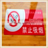 NO SMOKING acrylic plastic sign plate warning board sticker