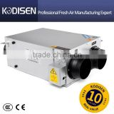 air washing systems/heat recovery ventilator