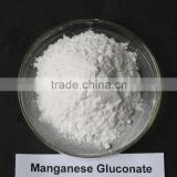 Food Grade Manganese Gluconate