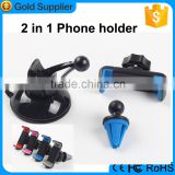 2016 wholesale price extendable clamp 360 rotating car air freshener holder, car cellphone holder