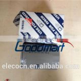 Iveco Daily oil filter 2992188 from Nanjing Naveco
