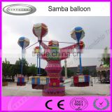 Amusement Product Family Rotating Rides Samba Balloon For Sale
