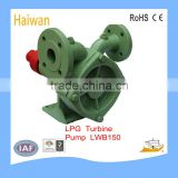 lpg turbine pump for Liquefied Gas Transfer