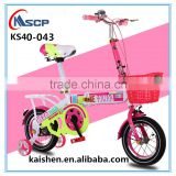 2016 high quality kids bike , 12'' cute children bicycle,training wheel kids bike , cheap student folding bicycle