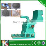 waste metal can shredding machine, shredder machine of waste metal/aluminum can/ copper , waste metal crusher for sale