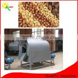 2016 High quality stainless steel commercial chestnut peanut roasting machine electric and gas baking machine for sale