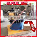 COMMERCIAL grain / Copper powder sifter vibro sieve machine