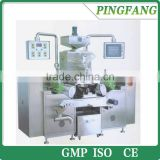 RG2-200 250 300 Series Automatic Soft Gel Capsule Encapsulation Machine