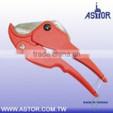 42MM Stainless Blade PVC Pipe Cutter