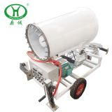 high efficiency fog cannon agriculture sprayer water mist cannon