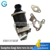 EGR EXHAUST GAS RECIRCULATION VALVE OEM 030131503F FOR 6H/Ibiza MK2 1.0