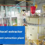 Soya bean edible oil solvent extraction plant (soybean pretreatment + cake solvent extraction)