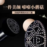 SUNISA faceMake up Air Cushion Moisturizing Foundation Air-permeable Natural Private Label Waterproof BB Cream For Face