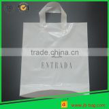 2.5mil Colored Plastic Carrier Bags 13''x16''x6'' Promotional Cheap Plastic Bags Shopping Plastic Bags,Custom Logo Accepted