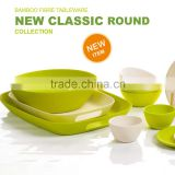 bamboo fiber houseware seving dinner set