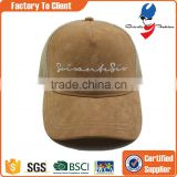 suede baseball cap for wholesale, suede hat                                                                                                         Supplier's Choice
