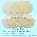 100% Organic Bamboo breast pads cotton washable nursing pads                                                                         Quality Choice