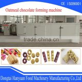 hot sale oatmeal chocolate biscuit snacks bar,Chocolate Oatmeal Biscuit Candy ,Oatmeal chocolate forming machine