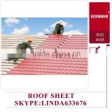 Building material best roof tiles metal roofing sheets                                                                                                         Supplier's Choice