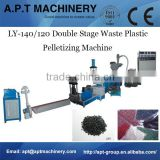 Hot sale Double stage pp pe film granulating machine/pelletizing line for plastic film granulation