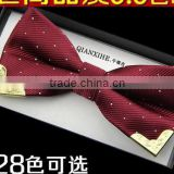 Men's dress double tie groom groomsman married British Korean metal bow tie tide box