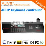 IP new products 4K camera ptz controller cctv keyboard controller                                                                         Quality Choice