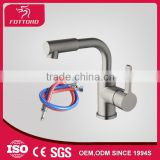 Exquisite round shape pull down basin faucet with swivel spray 23408