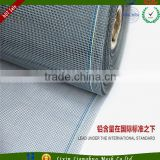 DIY sand window net non-magnetic Adhesive Tape/doors bricks panels iron doors insect screen 5mm / fly screen window
