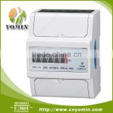 New type single phase din rail analog active energy meter with step motor type impulse register