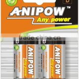 Heavy duty d size r20p battery 1.5v d size r20p battery 1.5v um1 Primary & Dry Batteries