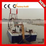 Top quality good performance trailing suction hopper dredger