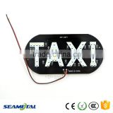Hot 12V LED Lights 45SMD 3528 Taxi Cab Top LED Light Taxi Sign Roof Light                                                                         Quality Choice