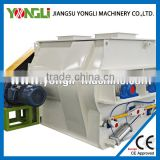 Yongli brand high mixing uniformity animal feed material mixer with ce approved for sale