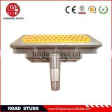 43 beads aluminium alloy road studs